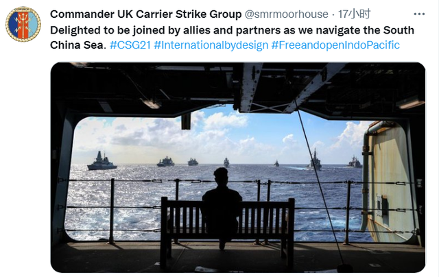 """英航母战斗群指挥官发""""悠闲观海""""照 被狂怼"""
