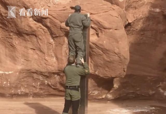 美国犹他州荒漠出现神秘金属巨石 网友:像极了电影里的场景