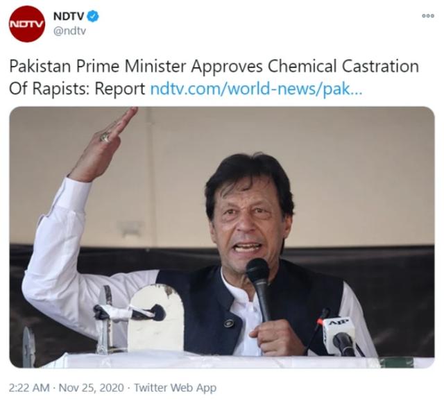 巴基斯坦批准化学阉割强奸犯 以此遏制不断增长的针对妇女、儿童的性侵案件
