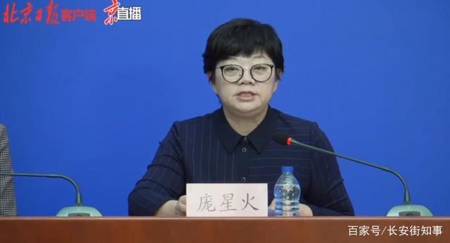 北京增5例阳性 顺义区进入战时状态