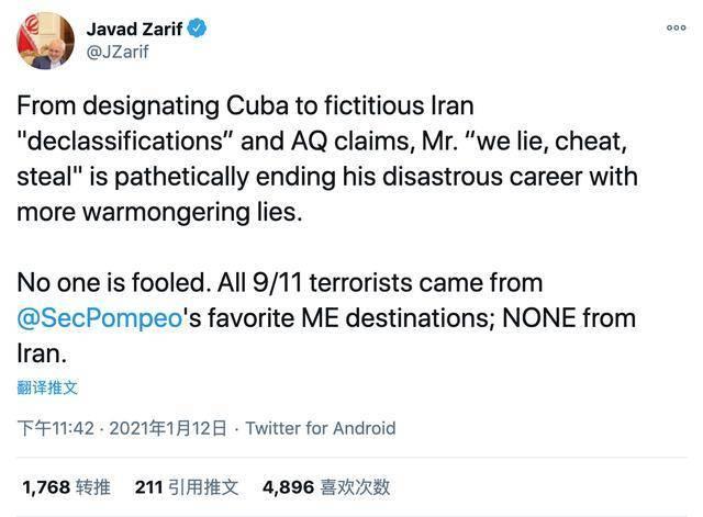 """蓬佩奥又给伊朗""""扣帽子"""",伊朗外长:你灾难般的职业生涯悲惨结束了"""