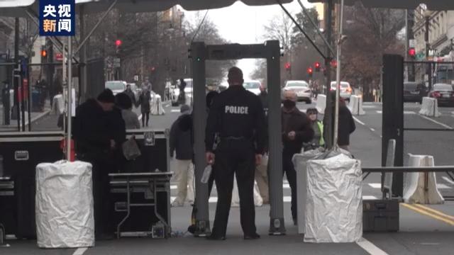 当抗议遇到抗疫 美国总统就职典礼挑动安全神经