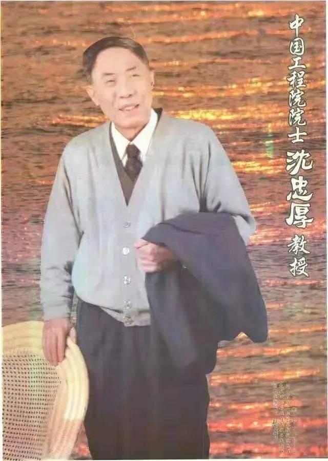 """""""钻头之父""""沈忠厚院士逝世,享年93岁"""
