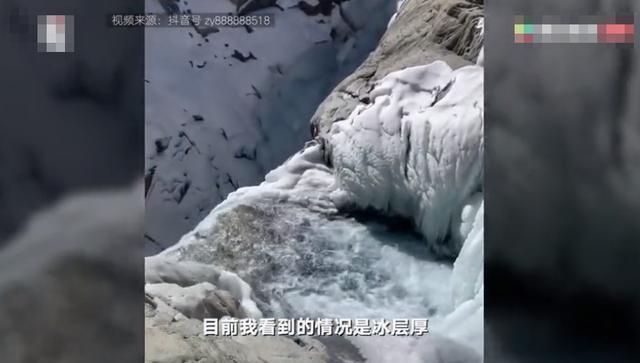 西藏冒险王父亲到达儿子落水现场 死亡疑云何时破解?