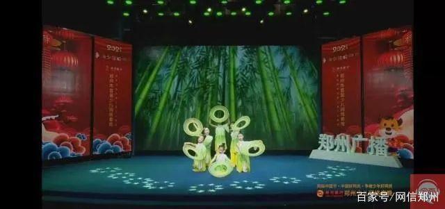 300万网民在线观看郑州少儿网络春晚并互动
