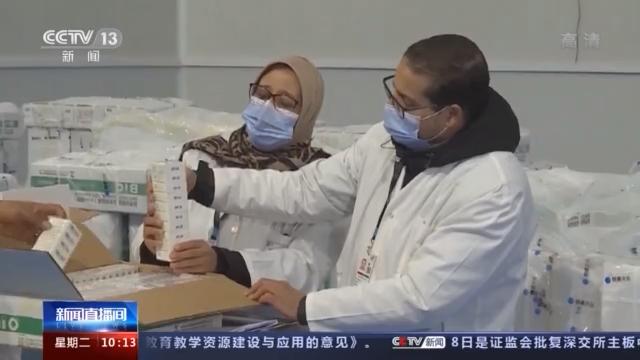 展现大国担当 中国向非洲多国援助新冠疫苗
