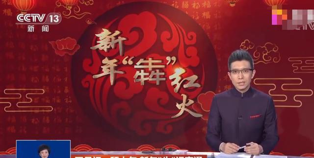朱广权段子版春节祝福,文案朗朗上口,立意新颖