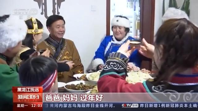 欢喜过大年!他们用这样的传统方式庆祝新年→