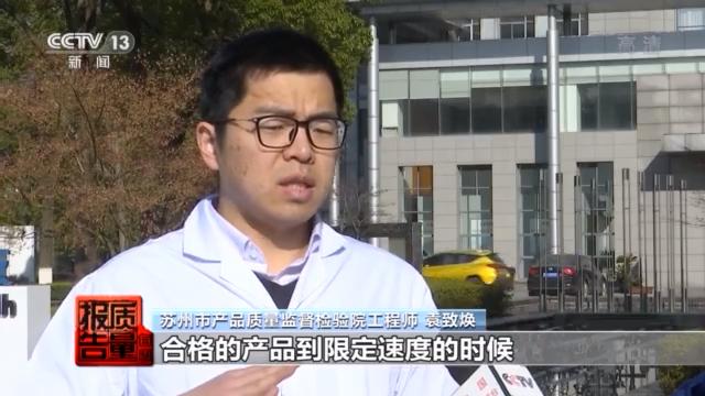 央视曝光体感车安全隐患 抽查结果有将近七成不合格