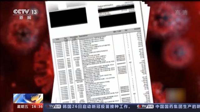 美媒:新冠肺炎患者面临高额医疗账单