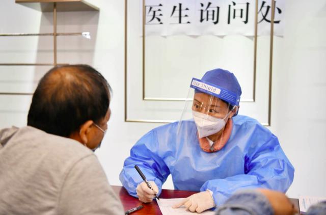 方便北京王府井商圈,疫苗接种点就近设