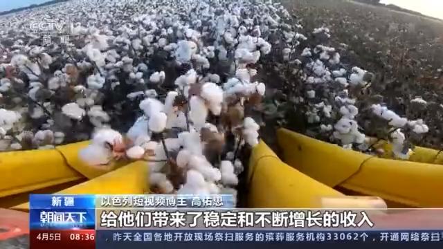 以色列短视频博主高佑思去新疆啦 亲身体验机械化种棉