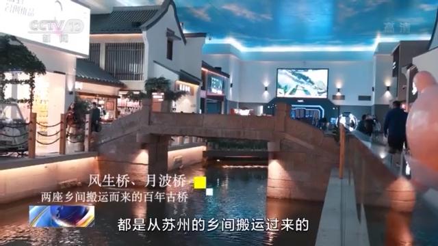 沿着高速看中国丨听昆曲、赏园林、买苏绣......这个服务区不一般!
