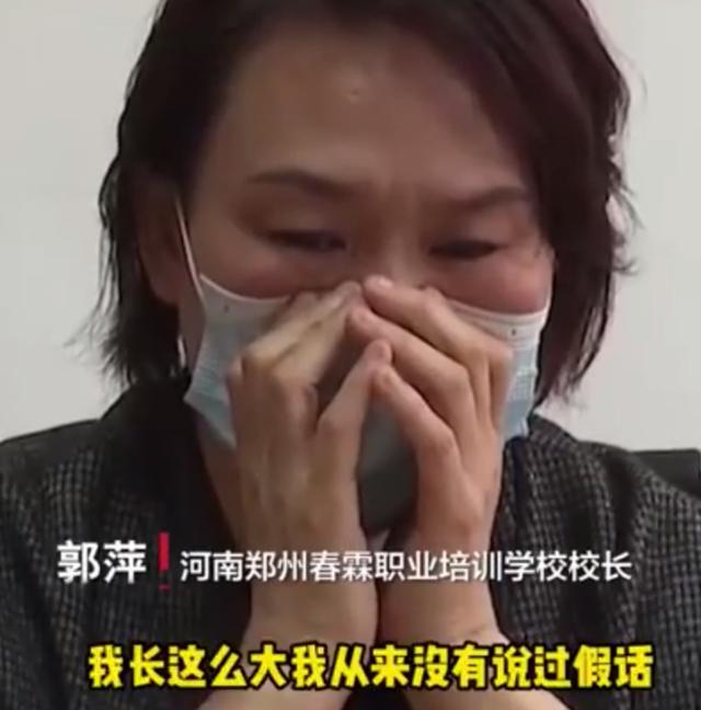 熟蛋返生论文作者在镜头前痛哭 没想到掀这么大风波