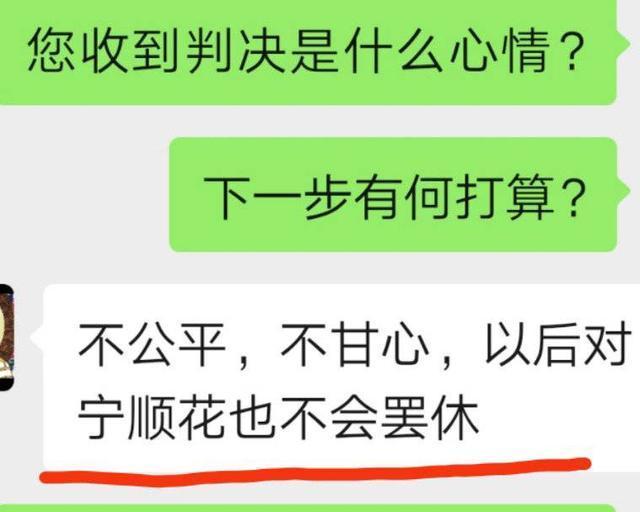 湖南女子5年5次起诉终获离婚判决 前夫:不会再婚