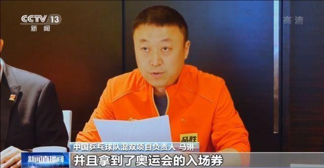 为何刘诗雯无缘东京奥运会女单?国乒教练组回应