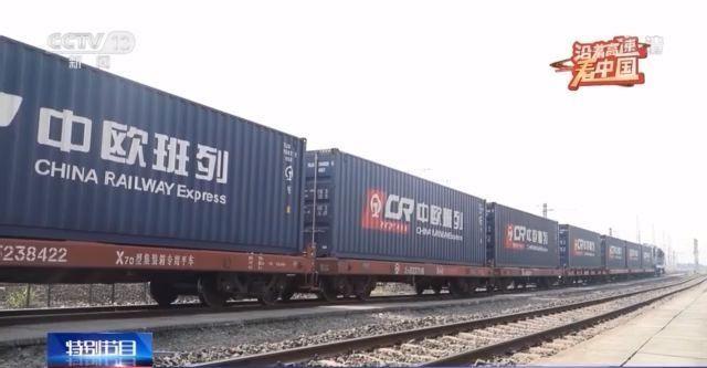 沿着高速看中国·兰海高速丨一起来看西部陆海新通道重要枢纽