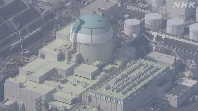 日本又要重启一座核电站机组曾因不合规被禁止运行