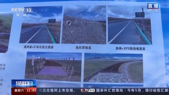沿着高速看中国丨通行时间缩短一半 那拉高速公路现已具备通车条件