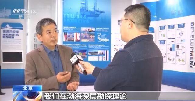 """""""深海一号""""今天正式投产通气 我国海洋石油开发实现跨越式发展"""