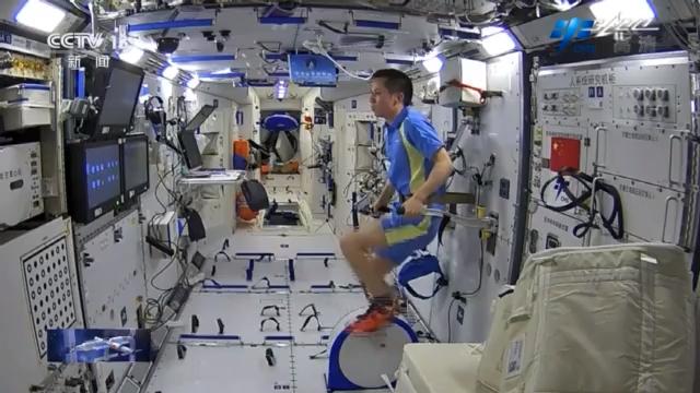 """一起看看航天员的""""太空健身房"""""""