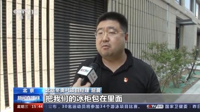 北京冬奥村全面交付使用,记者带你看运动员的房间