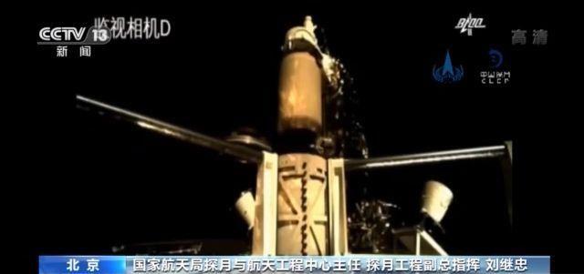 """揭秘!嫦娥五号带回的""""月球土特产""""到底长啥样?"""