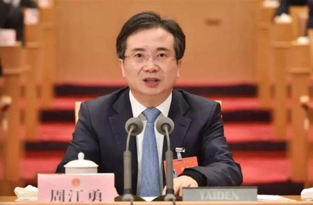 杭州市委书记周江勇被查,曾对自己神预言!