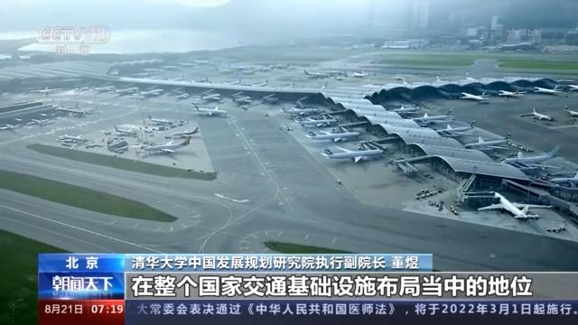 """""""十四五""""香港有哪些新变化?看规划,读懂香港发展新机遇"""