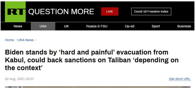拜登称为国家利益结束战争 考虑制裁塔利班