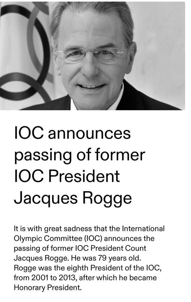国际奥委会前主席罗格去世 曾出席北京奥运会