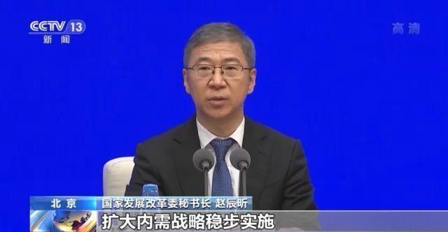 中国消费升级步伐不会放缓 人口红利依然存在