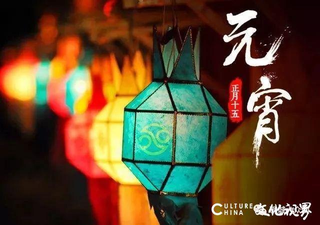 正月十五团圆日,家祭无忘告乃翁——著名作家李富胜纪念父亲一百零六岁诞辰