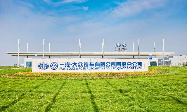 青岛市长赵豪志走访中国一汽总部,显露汽车产业发展方向
