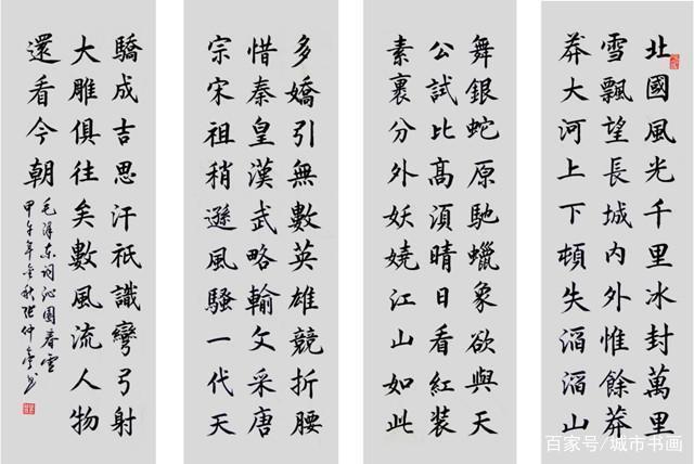 南北相糅 流丽艳美——著名书法家张仲亭用雅俗共赏的小楷书写中国传统文化
