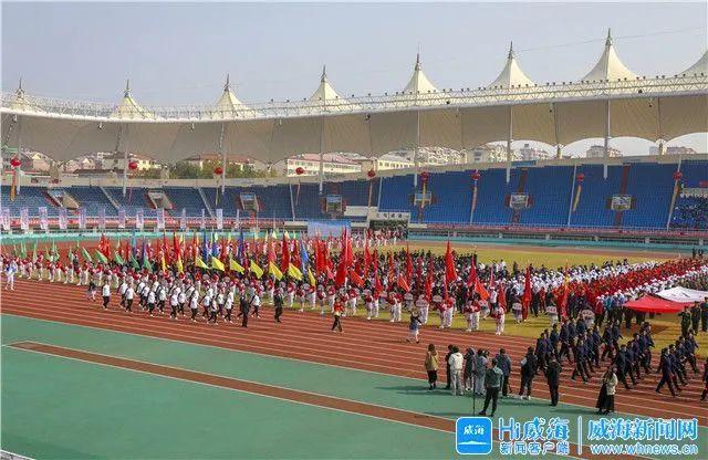 威海市第六届运动会在市体育场开幕