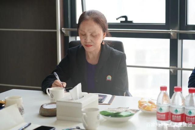 西安新丝路国际交流促进会会长王云珍一行到访陕西全通实业集团