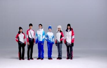北京冬奥会和冬残奥会制服亮相