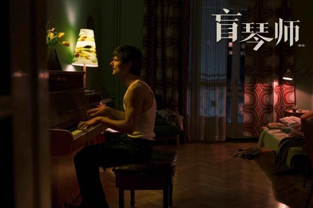 《盲琴师》获金鸡最受观众喜爱外国男主角 精湛演技深入人心