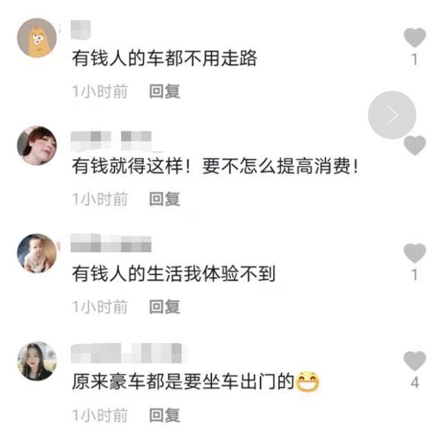 王思聪前往成都度假 被曝专程从北京托运300万超跑