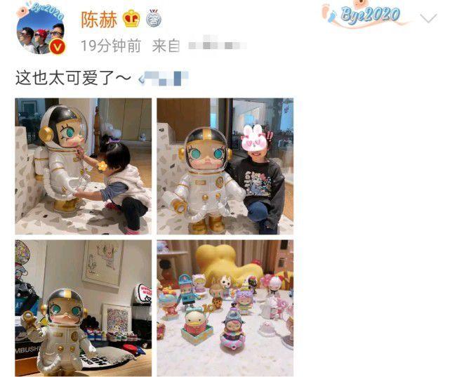 陈赫为女儿买5位数玩具 女儿与玩具合影笑容灿烂