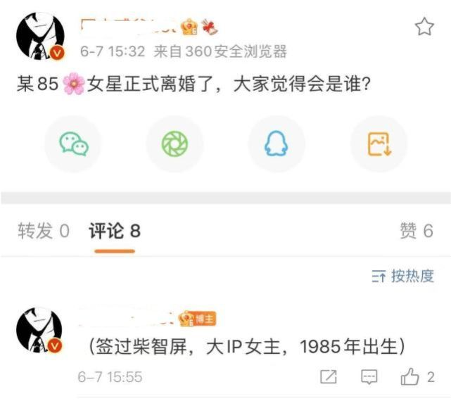 李晟李佳航被曝去年11月离婚2月刚拍完合体大片