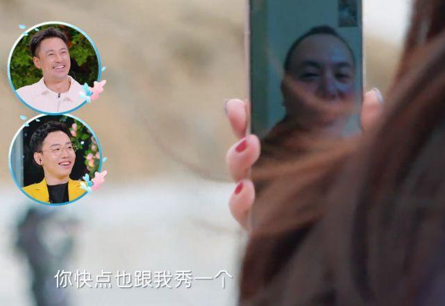 """刘涛与王珂公开秀恩爱甜喊""""我爱你"""" 曾被传婚变"""