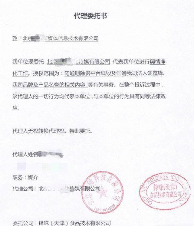 网友晒照称王菲豪宅阳台摆2米高佛像 网友:邻居咋想?