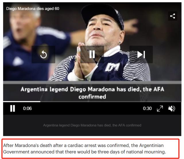 球王马拉多纳去世享年60岁 抢救最后细节曝光 马拉多纳最后一次公开露面