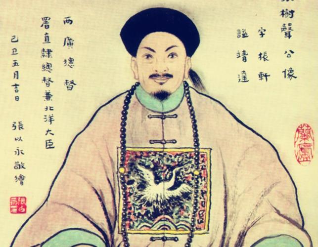 李鸿章创建的淮军,走出了多少个总督和巡抚?