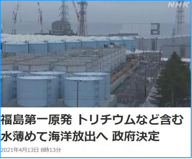 哆啦A梦都懂的道理,日本政府却不懂!