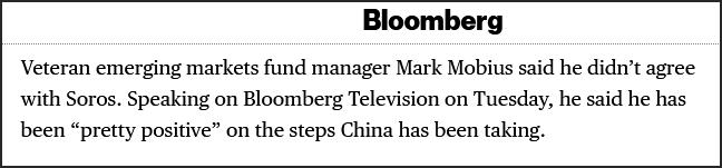 贝莱德在华成立外商独资公募基金 招索罗斯批判