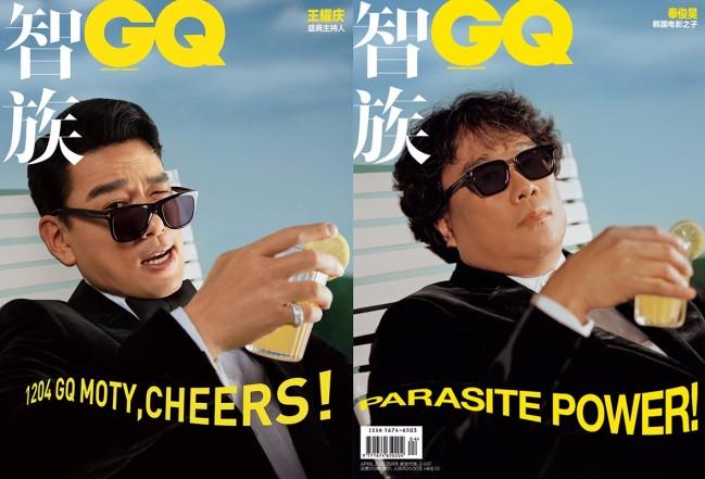 王耀庆挑战12张GQ封面展超强表现力 主持年度盛典令人期待