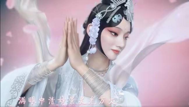 《上线吧!华彩少年》迎来首位国风虚拟KOL 京剧舞台大秀惊艳全场